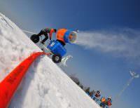 снеговая пушка на склоне